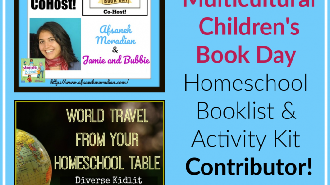 Multicultural Children's Book Day free Homeschool Kit